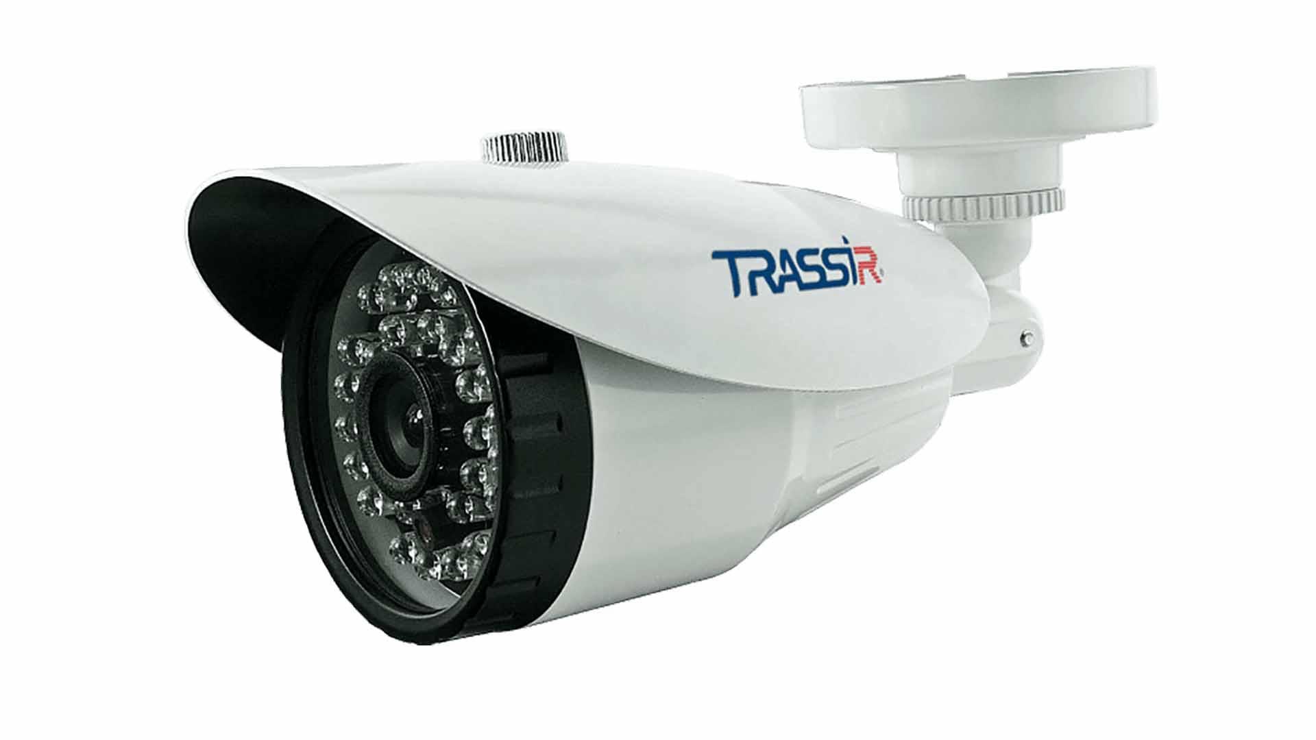 Trassir TR-D2B5 – ip-камера с ИК подсветкой