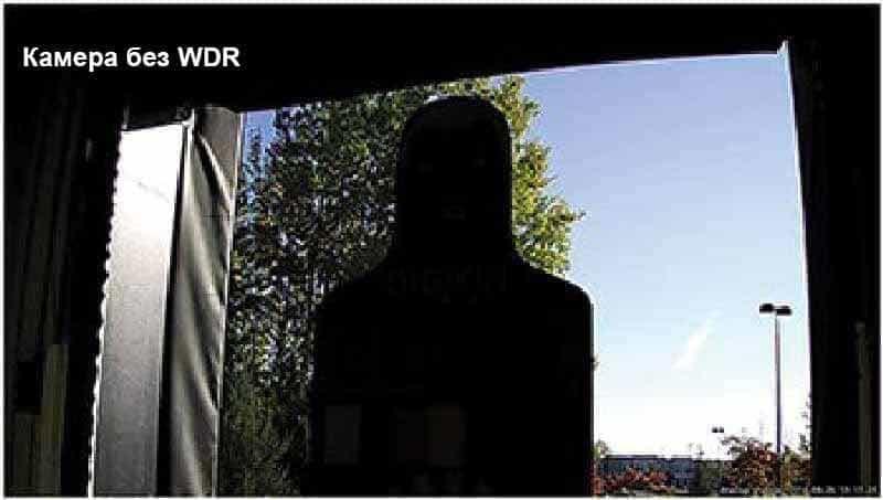 Кадр без WDR